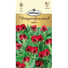Четырехкрыльник Рубин высота 25-35см ярко-рубиновые разд цветки А/А