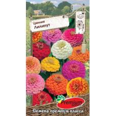 Цветы Цинния Лилипут Смесь окрасок