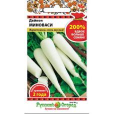 Дайкон Миноваси 200% НК 2 г