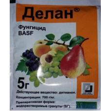 Делан от болезней (эффективен при низких температурах) 5 г