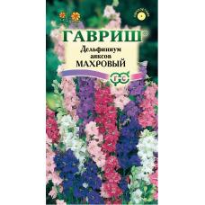 Дельфиниум Аяксов карликовый махровый смесь Гавриш