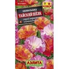 Эшшольция Тайский шелк махровая смесь окрасок