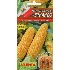 Кукуруза сахарная Фернандо Аэлита