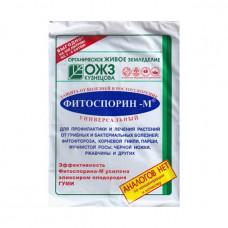 Фитоспорин-М универсальный биофунгицид порошок 10 г