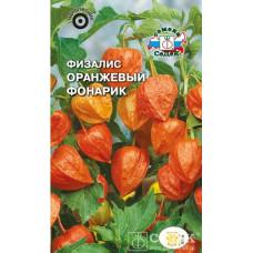 Физалис Франше Оранжевый Фонарь