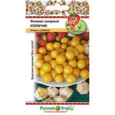 Физалис Сахарный Изюмчик (Вкуснятина)
