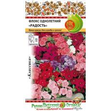 Флокс Радость смесь Руский Огород