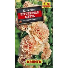 Шток-роза Персиковая Мечта