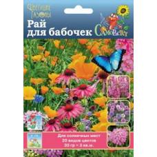 """Газон цветущий """"Рай для бабочек"""" НК 30 г"""