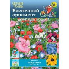 """Газон цветущий """"Восточный орнамент"""" НК 30 г"""