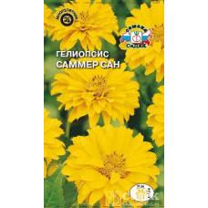 Гелиопсис многолет Саммер Сан (желтый)