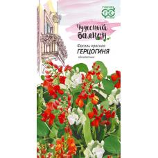 Фасоль Герцогиня красная (Тур бобы) Гавриш 5шт