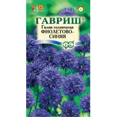 Гилия Фиолетово-синяя Гавриш
