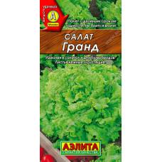 Салат Гранд листовой Аэлита