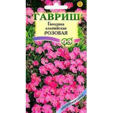 Гвоздика Многолетняя Альпийская Розовая Гавриш