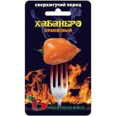 Перец острый Хабанеро Оранжевый 5шт