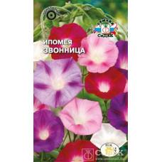 Ипомея Звонница смесь расцветок