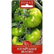 Томат Изумрудное яблоко Биотехника 25шт