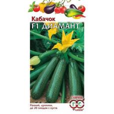 Кабачок Диамант F1(Германия) до 20 плодов на кусте Гавриш