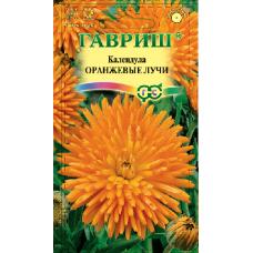 Календула Оранжевые лучи Гавриш