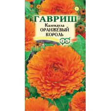 Календула Оранжевый король Гавриш