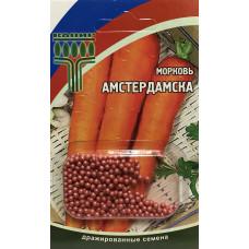 Морковь Амстердамская (драже) 300 шт