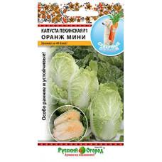 Капуста Пекинская Оранж мини F1(Север овощи) НК 50шт