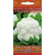 Капуста цветная Сахарная глазурь серия Русский вкус Гавриш