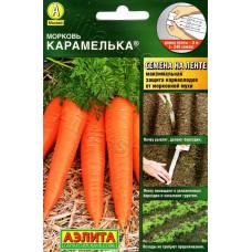 Морковь Карамелька (лента) 8м