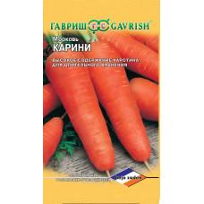Морковь Карини (Голландия) Гавриш 150шт