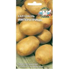 Картофель Императрица ранний Седек 0,02 г