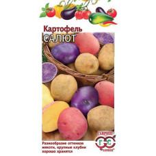 Картофель Салют Гавриш 0,025 г