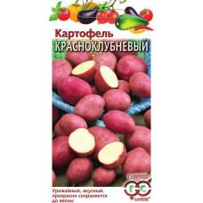 Картофель Красноклубневый Гавриш
