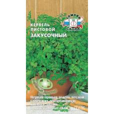 """Кервель Закусочный листовой """"Зеленый доктор"""""""