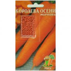 Морковь Королева Осени (драже) Поиск
