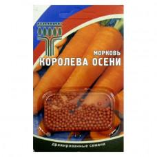 Морковь Королева осени (драже) Капир 300 шт