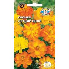 Космея Летний зной желто-оранж. смесь