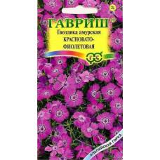 Гвоздика Многолетняя Красновато-фиолетовая Гавриш 0,05г