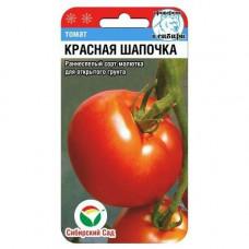 Тыква Декоративная Красная шапочка Гавриш 3шт