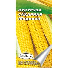 Кукуруза Сахарная Медовая А/А