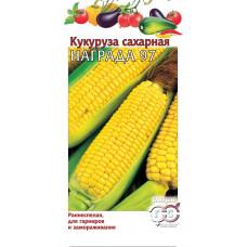 Кукуруза Награда Гавриш