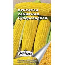 Кукуруза Сахарная Суперсладкая А/А
