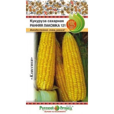 Кукуруза Ранняя лакомка сахарная 121 НК 7г!!!