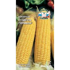 Кукуруза Мечта Гурмана XXL сахарная