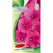 Цветы Лаватера Патриция (Luxury Line)