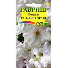Петуния Лавина Белая F1 ампельная 10 шт