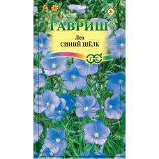 Лен Многолетний Синий шелк Гавриш