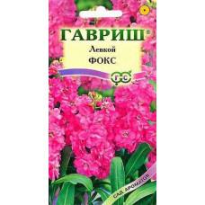 Левкой Фокс (розовый) Гавриш