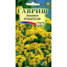 Лимониум Бондуели ярко желтый Гавриш
