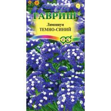 Лимониум Темно-синий Гавриш